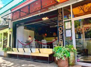 Logan's Roadhouse Restaurant
